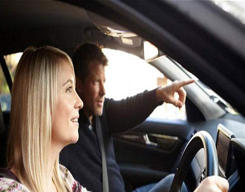 دماغ المرأة والرجل مختلفان.. ومن الأبرع بقيادة السيارة؟