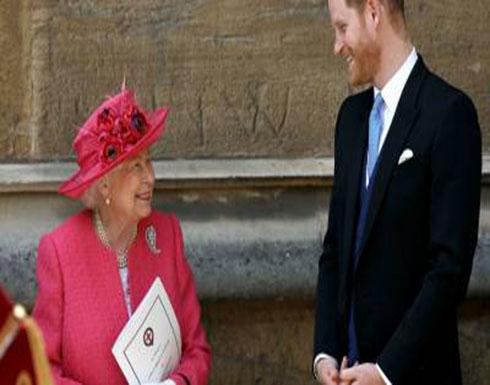 الأمير هاري  يخاطر بعلاقته الثمينة مع جدته إليزابيث.. صور