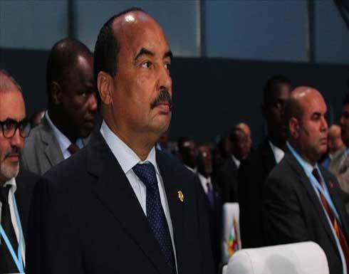 هيئة حكومية موريتانية: الرئيس السابق يتمتع بظروف احتجاز جيدة