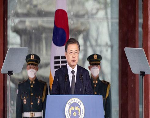 مون: على الكوريتين والولايات المتحدة مواصلة الحوار وليس خلق الصعوبات