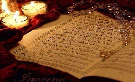 طرق لختم القرآن في شهر رمضان