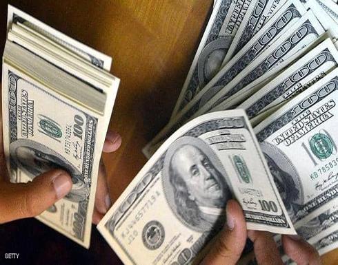 قبل كلمة باول.. الدولار يرتفع