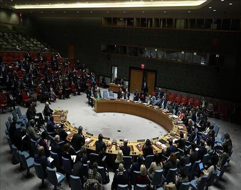 """اليمن يطالب مجلس الأمن بجلسة """"طارئة"""" لبحث هجوم الحوثيين على مأرب"""