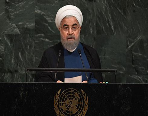 إيران توضح صحة أنباء عن لقاء قريب بين ترامب وروحاني