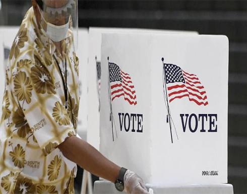 إغلاق أولى مراكز الاقتراع في شرق الولايات المتحدة