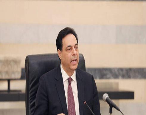 دياب: الدولة غير مفلسة ومحاولة الانقلاب فشلت بالإطاحة بمساعي كشف الفساد