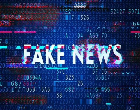 """مشروع """"دفاعي"""" أميركي لمكافحة الأخبار المزيفة"""