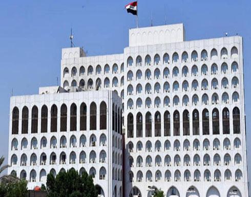 العراق يدعو العرب والمسلمين إلى دعم حقوق الفلسطينيين في إقامة دولتهم