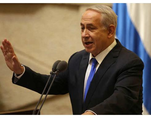 نتنياهو يتراجع: النازيون هم المسؤولون عن حرق اليهود وليس الحسيني