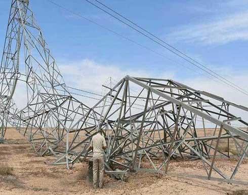 العراق.. أعمال تخريبية جديدة تتسبب بقطع الكهرباء بالمنطقة الشمالية