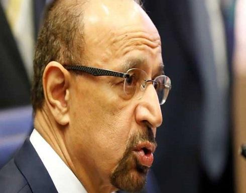 وزير الطاقة السعودي لواشنطن: لا أحتاج لإذن أحد لخفض الإنتاج