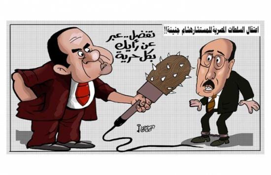 اعتقال السلطات المصرية للمستشار هشام جنينة!!