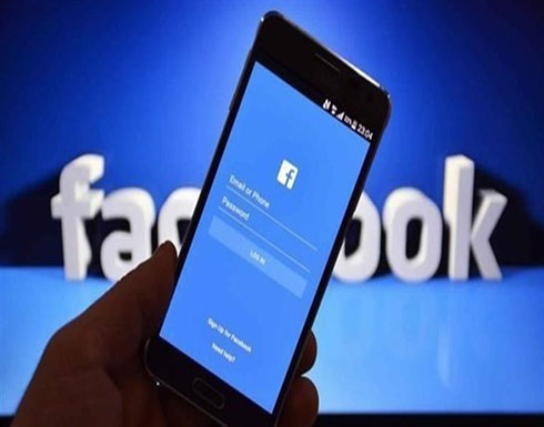 فيس بوك ترجئ إطلاق تطبيقها للمواعدة في أوروبا
