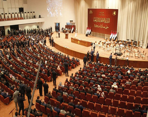 جلسة مرتقبة ببرلمان العراق للتصويت على قانون الانتخابات