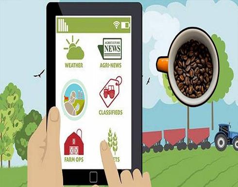 «من المزرعة إلى الكوب».. تطبيق يُمكن المستهلكين من تتبع مصدر القهوة!