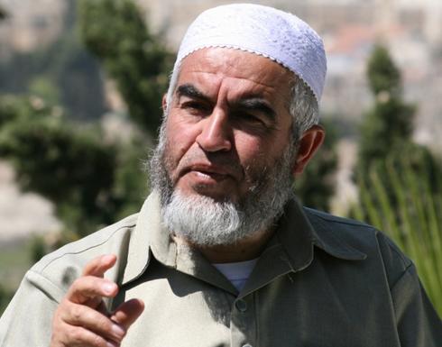 إضراب عام في الخط الأخضر بسبب حظر الحركة الإسلامية