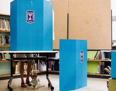 شاهد : الانتخابات الاسرائيلية 2021