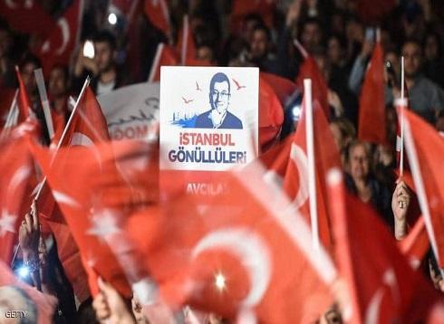 إعادة انتخابات إسطنبول.. ماذا تفعل بمستقبل تركيا؟