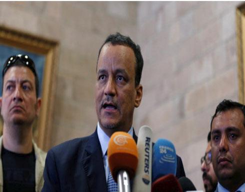 ولد الشيخ أحمد يدعو الأطراف اليمنية إلى العودة لطاولة المفاوضات فورا
