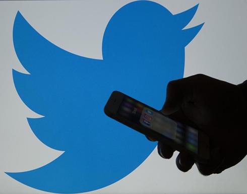 """""""تويتر"""": علقنا حسابا مرتبطا بخامنئي وليس حسابه الشخصي"""