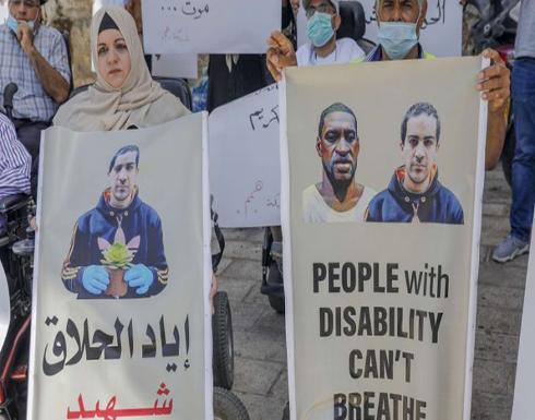 """رسالة """"فلويد"""" إلى """"الحلاق"""" الفلسطيني: ألا يزال قاتلاك الإسرائيليان يمارسان حياتهما كالمعتاد؟"""