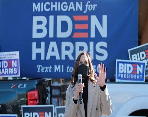 هاريس: السباق الرئاسي مستمر حتى فرز آخر ورقة اقتراع