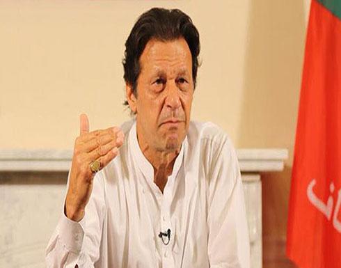عمران خان لترامب: لا تجعلوا باكستان كبش فداء لفشلكم بأفغانستان