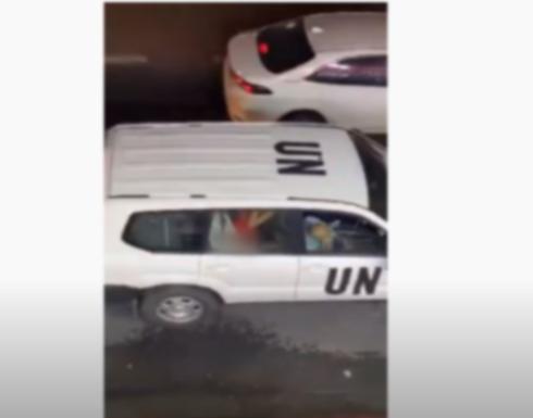 """الأمم المتحدة تكشف تفاصيل """"الفيديو الإباحي"""" داخل سيارتها في إسرائيل"""