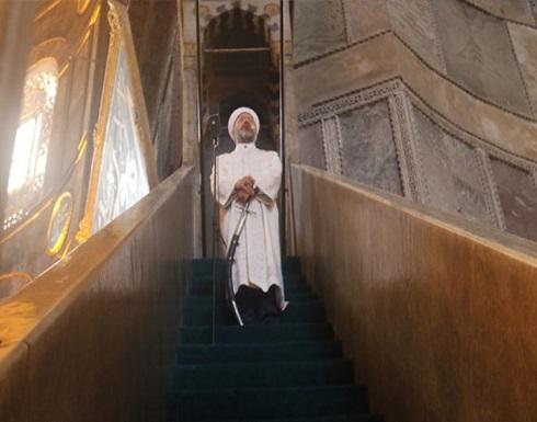 شاهد : الآلاف يؤدون صلاة العيد بآيا صوفيا