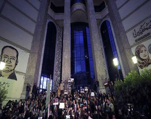 الصحفيون المصريون يحتجون على قرار ترامب (فيديو)