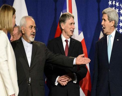 تعرف على أهم المواقف العالمية من مراجعة الاتفاق النووي