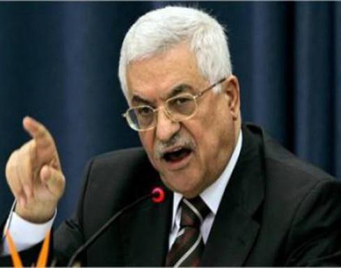 عباس يطالب ترامب بعدم نقل السفارة الأمريكية للقدس