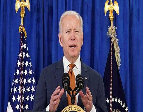 وزراء أمريكيون: بايدن يدرس جميع الخيارات للرد على الهجمات الإلكترونية