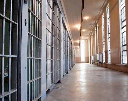 العراق.. اعتقال مهرّب تجار مخدرات من السجن