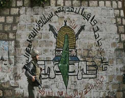 """""""الجهاد الإسلامي"""" تتوعد إسرائيل في حال اغتيال الأسرى الفارين من سجن """"جلبوع"""""""