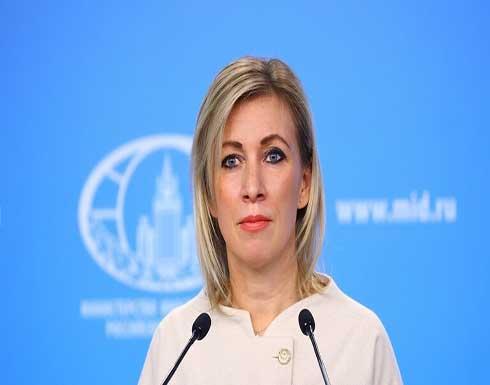 زاخاروفا: تصريحات التشيك كان وراءها سعي الغرب لحجب معلومات عن محاولة انقلابية في بيلاروس