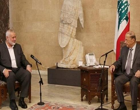 هنية يكشف تفاصيل لقائه مع الرئيس اللبناني في بيروت