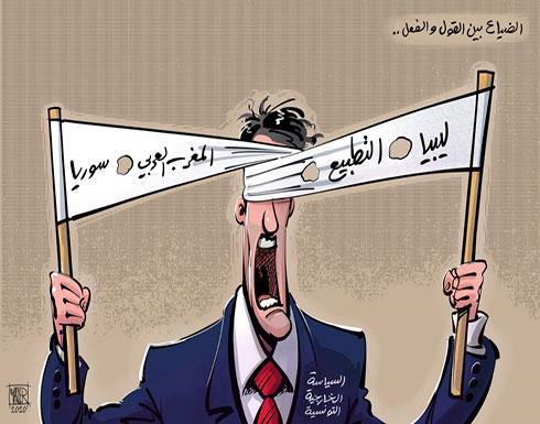 الدبلوماسية التونسية.. ضياع بين القول والفعل