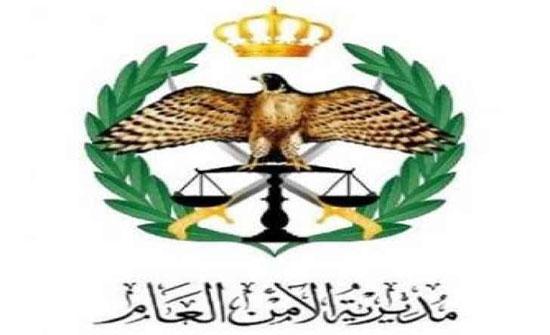 """""""سكبوا المياه الساخنة عليه"""" الامن العام الاردني يوضح حول حادثة وفاة طفل في عمان"""