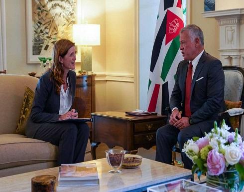 الملك ومديرة الوكالة الأمريكية للتنمية يبحثان الشراكة الأردنية الأمريكية في القطاع التنموي