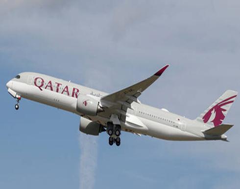 الخطوط الجوية القطرية تكشف موعد استئناف الرحلات إلى موسكو