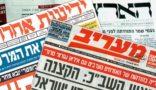 هكذا وصف مسؤولون إسرائيليون عملية سلفيت