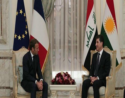 بارزاني: نتطلع لتطوير العلاقات بين كردستان العراق وفرنسا