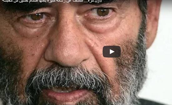 سياسي عراقي يكشف عن رسالة مثيرة تلقاها من صدام حسين (فيديو)