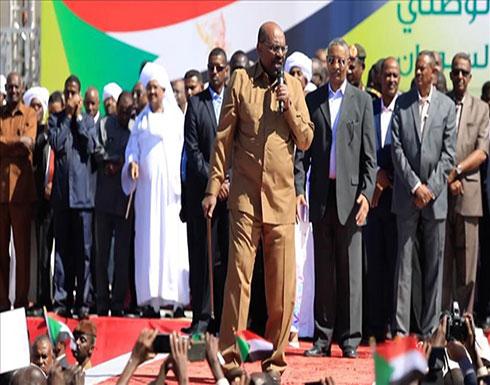 شاهد : خطاب رئيس الجمهورية المشير عمر البشير في مسيرة أمان وسلام السودان