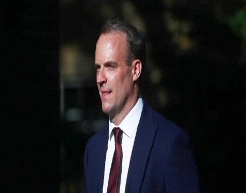 """بريطانيا: """"فزعنا"""" من الهجوم على قاعدة عين الأسد الجوية في العراق"""