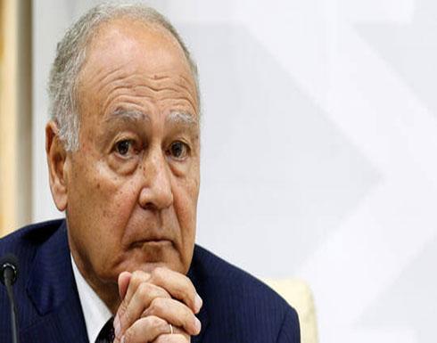 أبو الغيط: الموقف الفلسطيني من صفقة القرن عامل حاسم في بلورة الموقف العربي