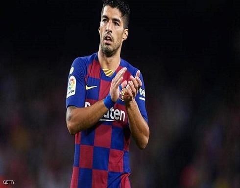 سواريز ينافس على أفضل هدف بمجموعات دوري الأبطال