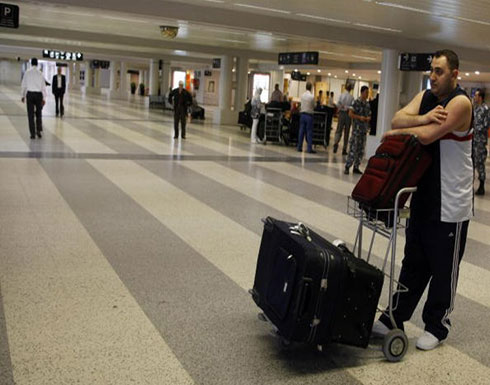 """وثيقة تحذر من """"عمل إرهابي"""" بمطار بيروت.. ما صحتها (صورة)"""