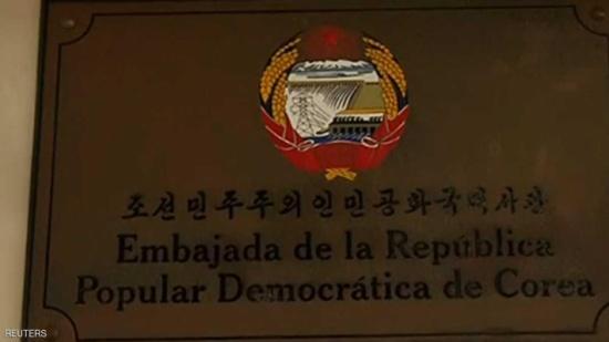 بيرو تطرد سفير كوريا الشمالية وتمهله 5 أيام لمغادرة البلاد